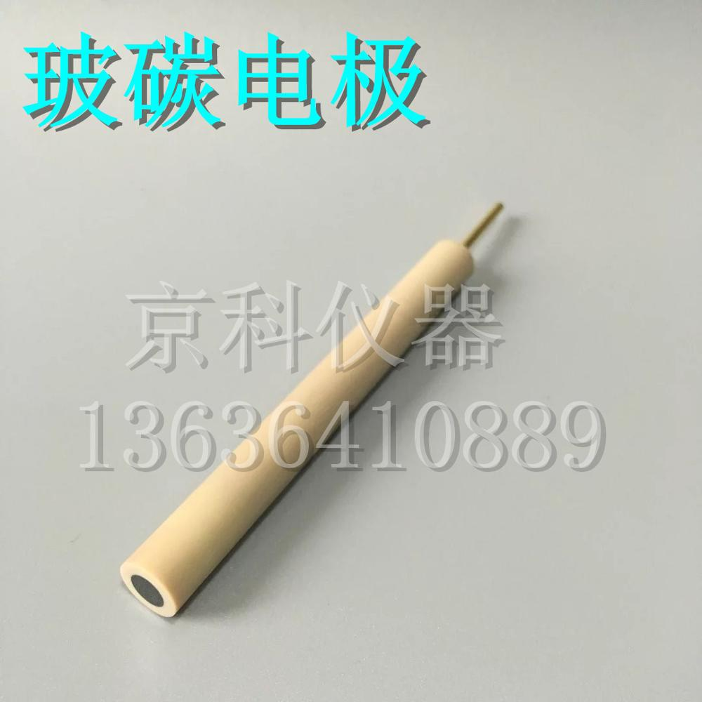 [해외]유리 카본 전극, 3 / 4 / 5mm 유리 카본 전극, 유리 카본 수입, 외장재 PEEK./Glassy carbon electrode, 3/4/5mm glassy carbon electrode, imported glassy carbon, sheath mater
