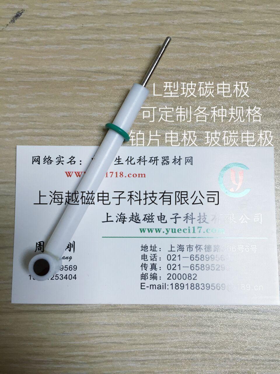 [해외]?L 유리 탄소 전극, 독일 수입 유리 탄소, 5mm./ L glass carbon electrode, Germany imported glassy carbon, 5mm.