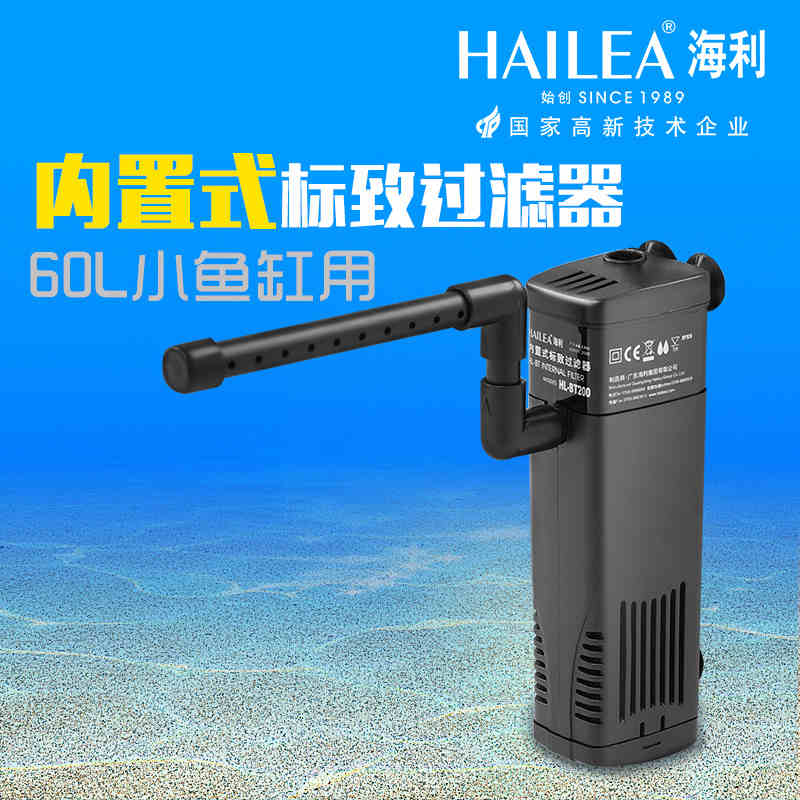 [해외]Hailea HL-bt400 수조 필터 세에 내장 된 잠수 펌프 필터 펌프 수조의 물/Hailea hl-bt400 fish tank filter three-in built-in submersible pump filter pump fish tank water