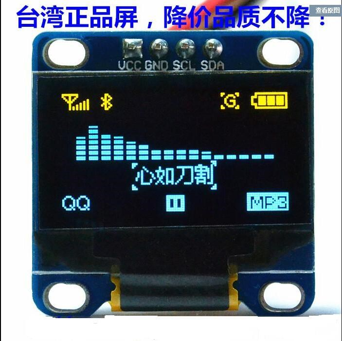 [해외]Free shipping Yellow- blue double color 128X64 OLED LCD LED Display Module For Arduino 0.96\
