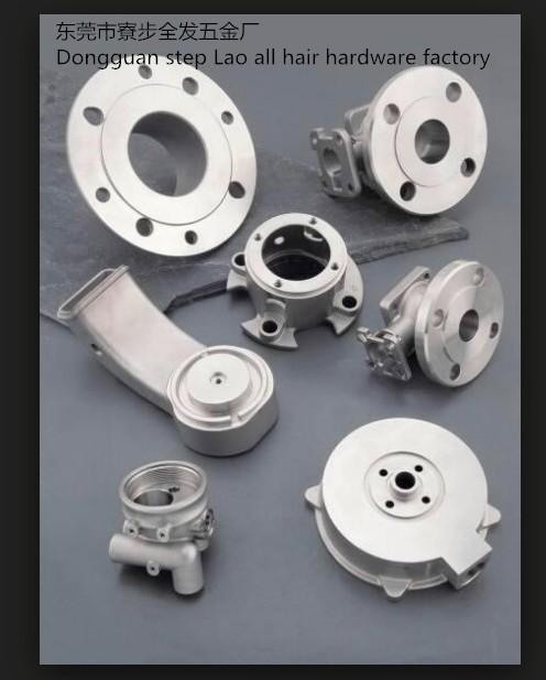[해외]정밀 CNC 가공 서비스, 금속 CNC 가공 부품, 제공하는 샘플에 오신 것을 환영합니다 맞춤 주문/Precision CNC  machining service and Metal cnc machining parts , Providing sample ,Welcome