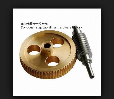 [해외]전문 CNC 가공 부품 / 신속한 프로토 타입의 CNC maching 프로토 타입 / 자동차 부품, 수 작은 주문, 제공하는 샘플/Professional CNC machining parts/ rapid prototype cnc maching prototype/A