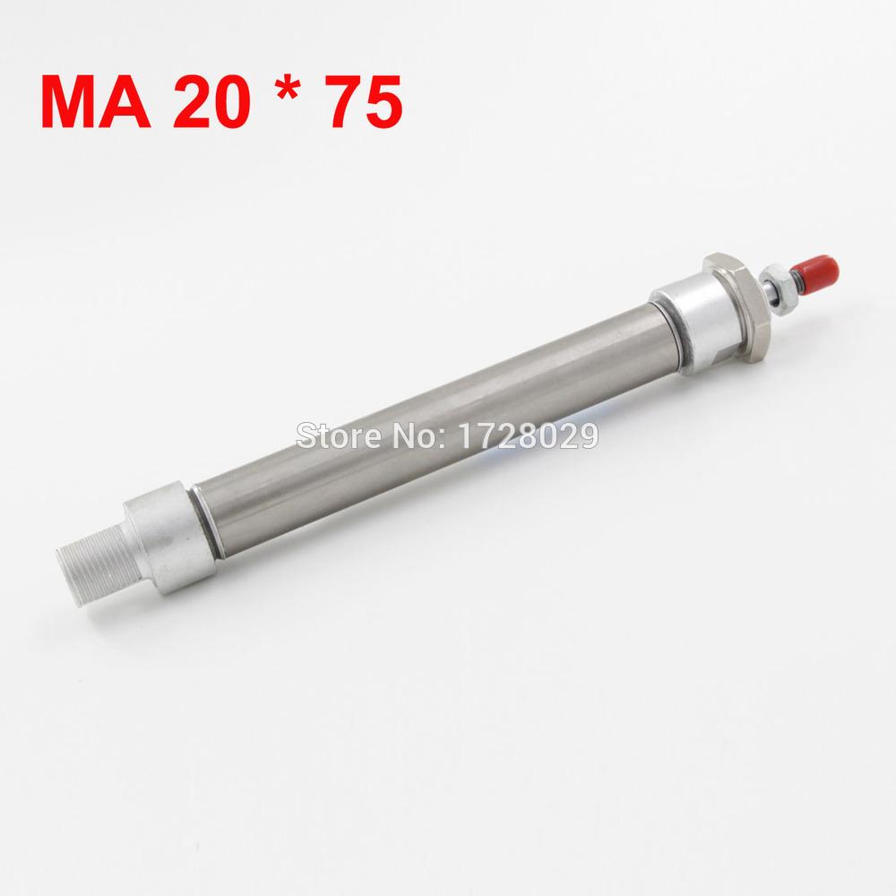 [해외]공압 요소 20mm 튜브 75mm 스트로크 미니 에어 실린더/Pneumatic Element 20mm Bore 75mm Stroke Mini Air Cylinder