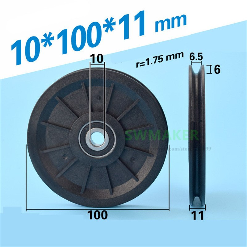 [해외]10 * 100 * 11mm 10cm 와이어 로프 휠, 교차 가이드 휠, 나일론 걸이 휠, 6200 베어링 풀리, 엘리베이터 롤러 휠/10*100*11mm 10cm wire rope wheel, crossing guide wheel, nylon hanging w