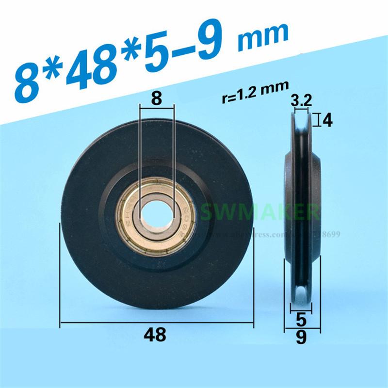 [해외]8 * 48 * 5 -9mm 2mm가는 선 가이드 휠, 그루브 V 슬롯 U 나일론 휠, 608 베어링 롤링 풀리, 플라스틱 랩/8*48*5 -9mm 2mm thin line guide wheel, groove V slot U nylon wheel, 608 bea