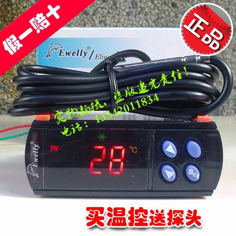 [해외]Ewelly EW-183A 냉매 가열 온도 컨트롤러 디지털 온도 제어 스위치/Ewelly EW-183A refrigerant heating temperature controller digital temperature control switch