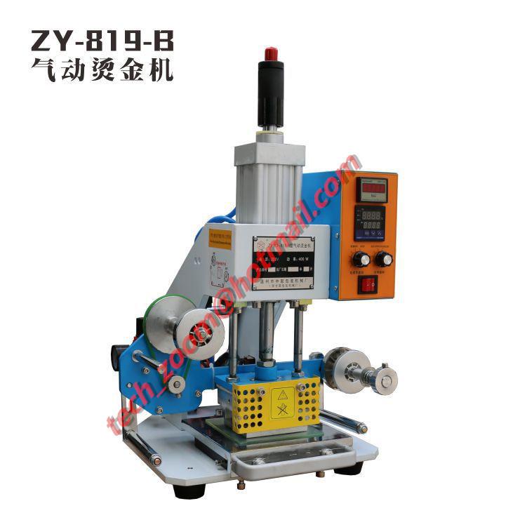 [해외]ZY-819-B 공압 스탬핑 기계, 가죽 로고 프린터, 압력 단어 기계, 이름 카드 스탬핑 기계 (220V / 50Hz의)/ZY-819-B Pneumatic Stamping Machine,leather LOGO printer,pressure words machi
