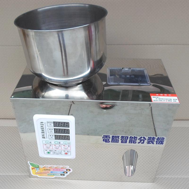 [해외]자동 차 정렬 및 포장 기계 XT660, 스마트 진공 포장 장비, 공장 포장을 촉진 지시/Automatic tea sorting and packaging machinery XT660,smart vacuum packing equipment,factory direc