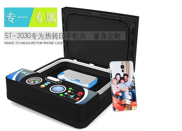[해외]휴대폰 케이스 프린터 ST-2030 3D 모빌 전화 탕 후아 열 전화 케이스 진공 기계  열전달 기계/Free shipping Heat transfer machine for Phone case printer ST-2030 3D mobil phone Tang Hu