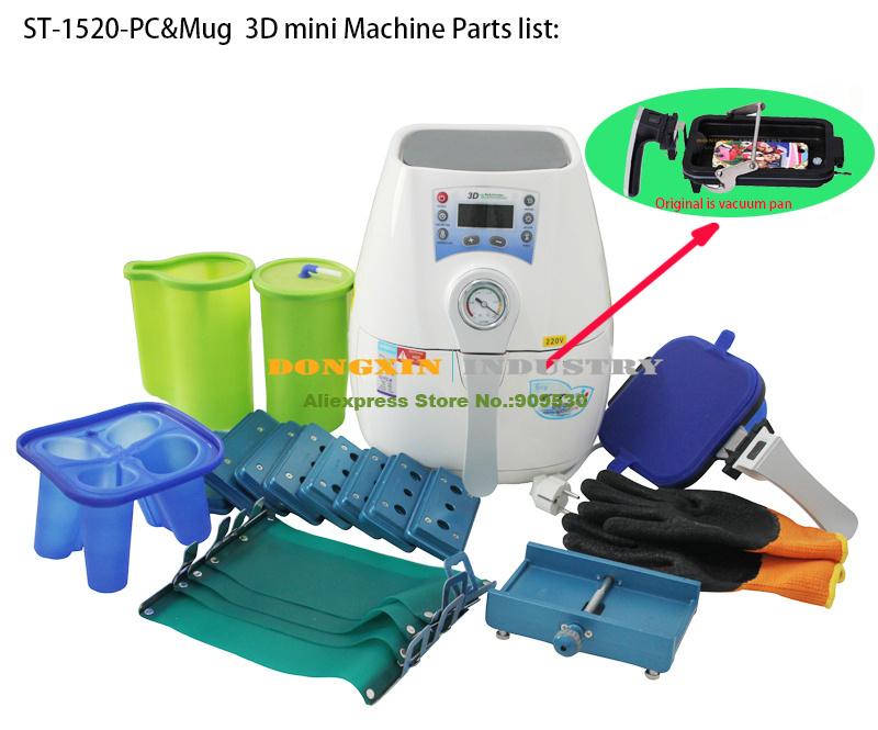[해외]3D 미니 승화 MachinePC & A, 머그컵 여러 가지 빛깔의 3D 머그컵 승화 기계, 머그컵 열 부품 ST-1520-PC & A로 이동/3D mini Sublimation MachinePC&Mug Heat Transfer Parts