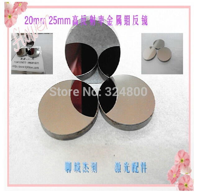 [해외]좋은 품질의 20mm 직경 3mm wallthickness 모 반사 거울 반사율이 높은/good quality 20mm diameter 3mm wallthickness   Mo reflector mirror high reflectance
