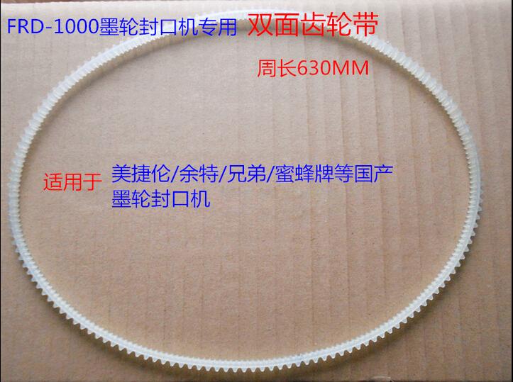 [해외]연습장은 / 많은 기어 벨트는 FRD-1000 용 기계 밴드 실러 필름 씰링 기계 630mm 씰링/30pcs/lot Gear Belt for FRD-1000 Sealing Machine Band Sealer Film Sealing Machine 630mm