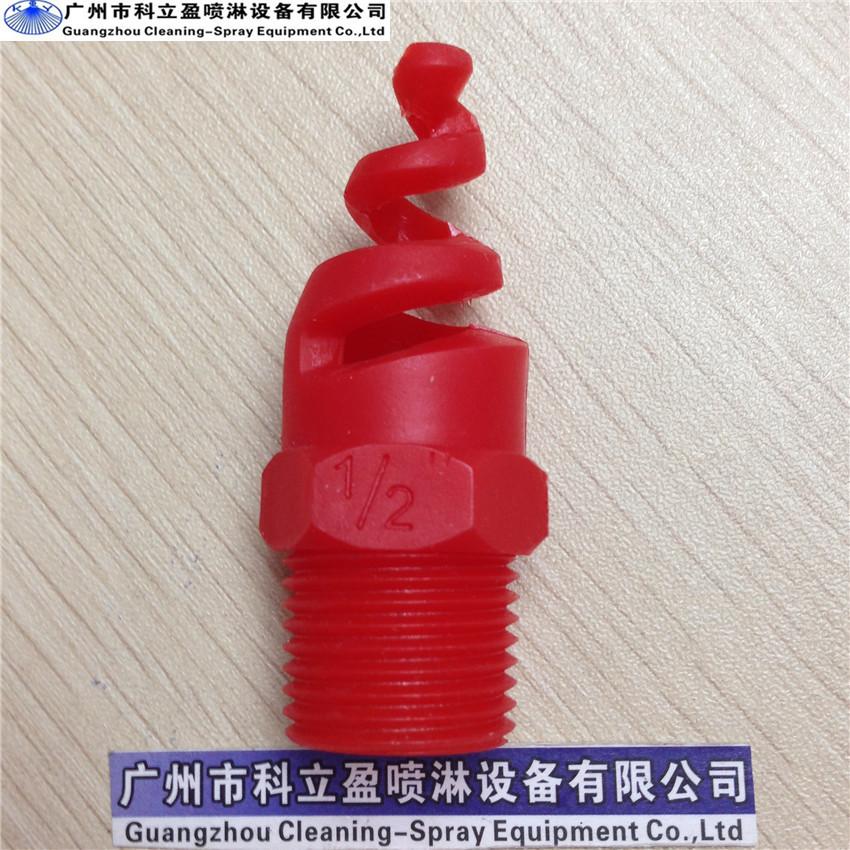 [해외]?5PCS 플라스틱 PP 나선 콘 스프레이 노즐 (1) / 2 BSPP, 먼지 제거, 화재 나선??형 노즐 싸움/ 5pcs Plastic PP Spiral Cone Spray Nozzle 1/2&BSPP ,Dust removal, Fire Fighting Spi