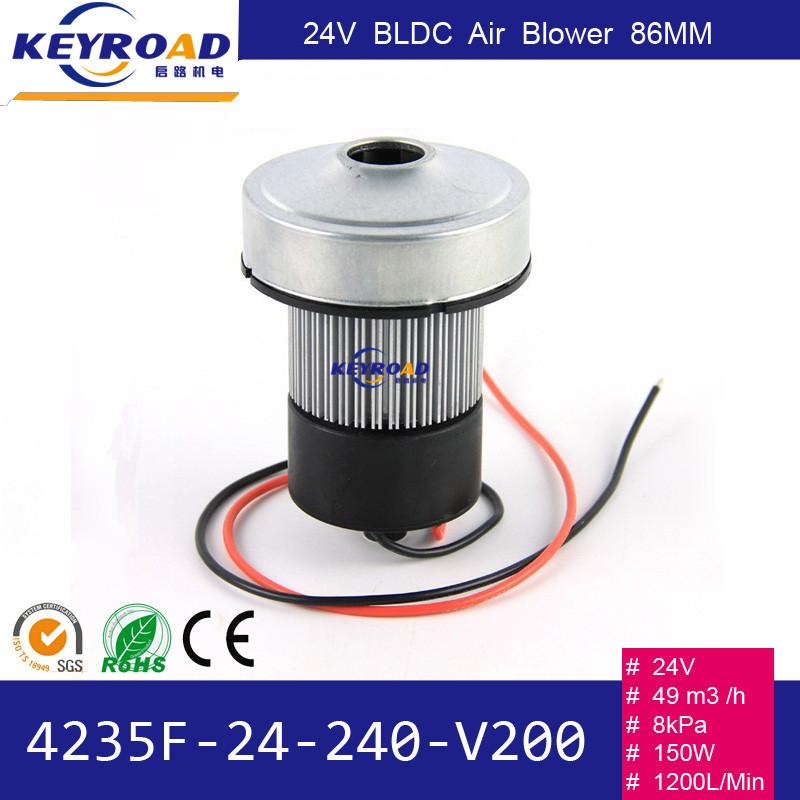 [해외]화분 1200LPM 150W 8kPa 고압 FanHall 센서 24V 브러시리스 DC 원심 모터 내장형 드라이브 송풍기/24V  Brushless DC Centrifugal Motor Internal Drive Blower for Planter  1200LPM