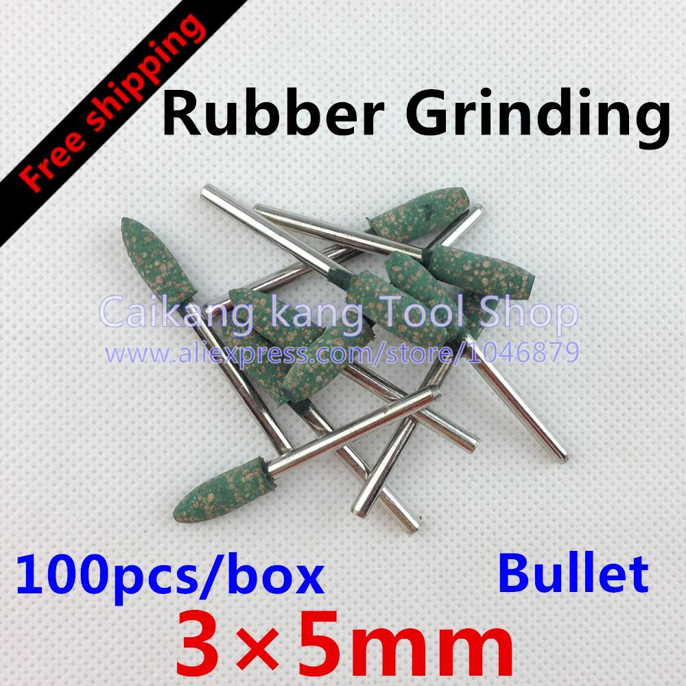 [해외] 새로운 100PCS / 상자 머리 : 폴란드어 도구를 연삭 5mm 고무 총알 3 * 5mm를 갈기/Free shipping New 100pcs / box Head: 5mm Rubber Grinding Polish Tools Grind Bullet 3*5mm