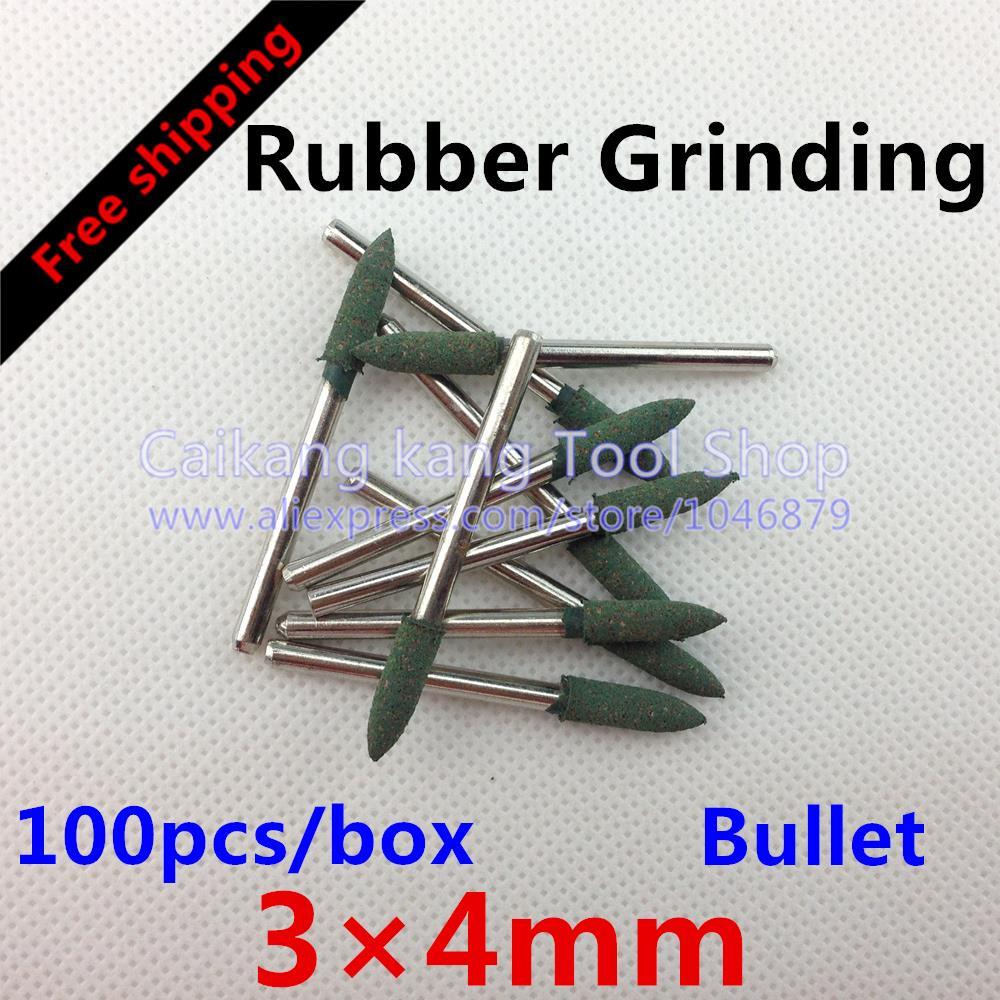 [해외] 새로운 100PCS / 상자 머리 : 폴란드어 도구를 연삭 4mm 고무 총알 3 * 4mm를 갈기/Free shipping New 100pcs / box Head: 4mm Rubber Grinding Polish Tools Grind Bullet 3*4mm