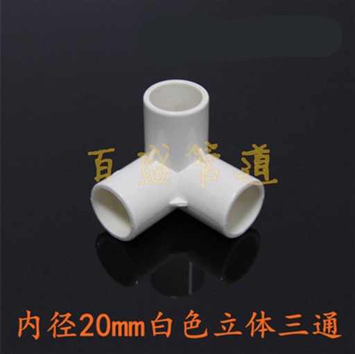 [해외]5pcs 스테레오 티   PVC 물 튜브 피팅 파이프 커넥터 20 25 32mm 내부 직경/5pcs Stereo Tee Joint PVC Water Tube Fitting Pipe Connector 20 25 32mm Inner Dia