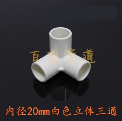[해외]5pcs 스테레오 티   PVC 물 튜브 피팅 파이프 커넥터 20 25 32mm 내부 직경/5pcs Stereo Tee Joint PVC Water Tube Fitting Pipe Connector 20 25 32mm Inner Dia