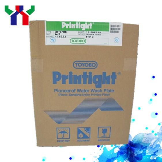 [해외]?활판 포토 폴리머 인쇄 플레이트 KF95GC A3/ Letterpress Photopolymer Printing Plate KF95GC A3
