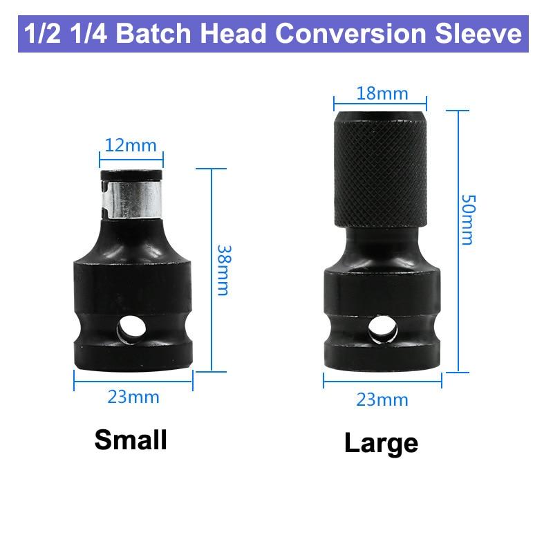 [해외]Hex 1/2 1/4 Batch Head Conversion Head Conversion Sleeve Wind Gun Conversion Wind Batch Electric Wrench Conversion Head /Hex 1/2 1/4 Batch Head Co