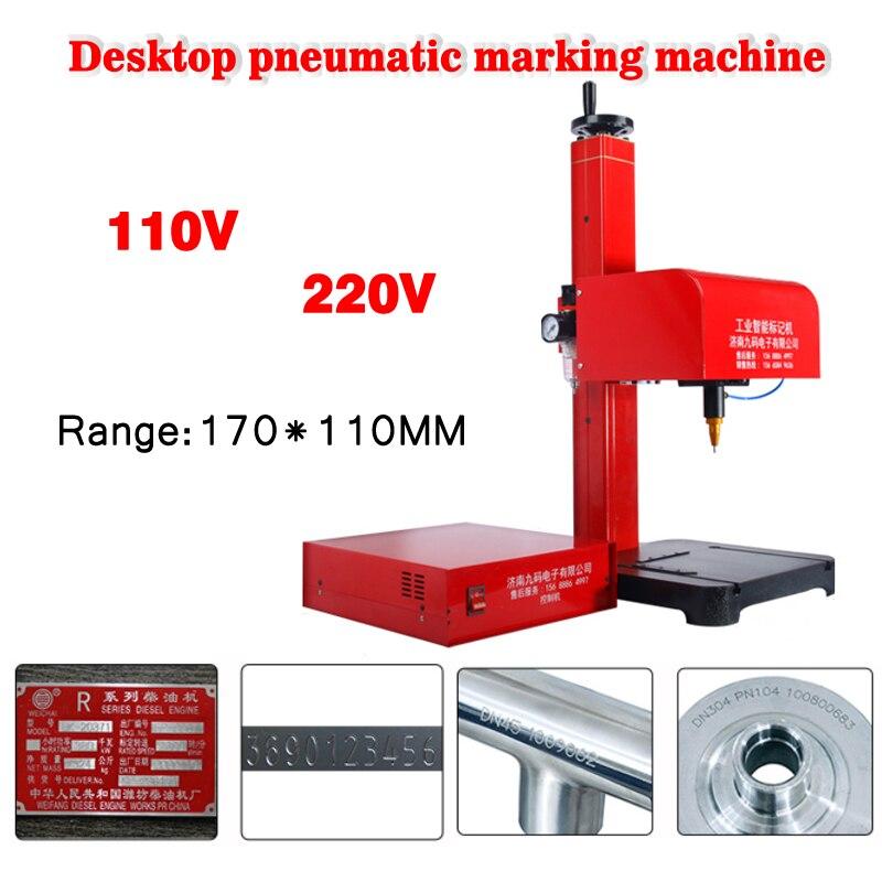 [해외]JMB-170 휴대용 마킹 머신 VIN 코드 전기/공압 도트 마킹 머신 110/220V 200W 1PC