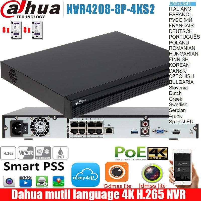 [해외]Mutil language dahua 4K H.265  NVR 1U Network Video Recorder NVR4208-8P-4KS2 DH-NVR4208-8P-4KS2 DHI-4208-8P-4KS28 PoE port/Mutil language dahua 4K